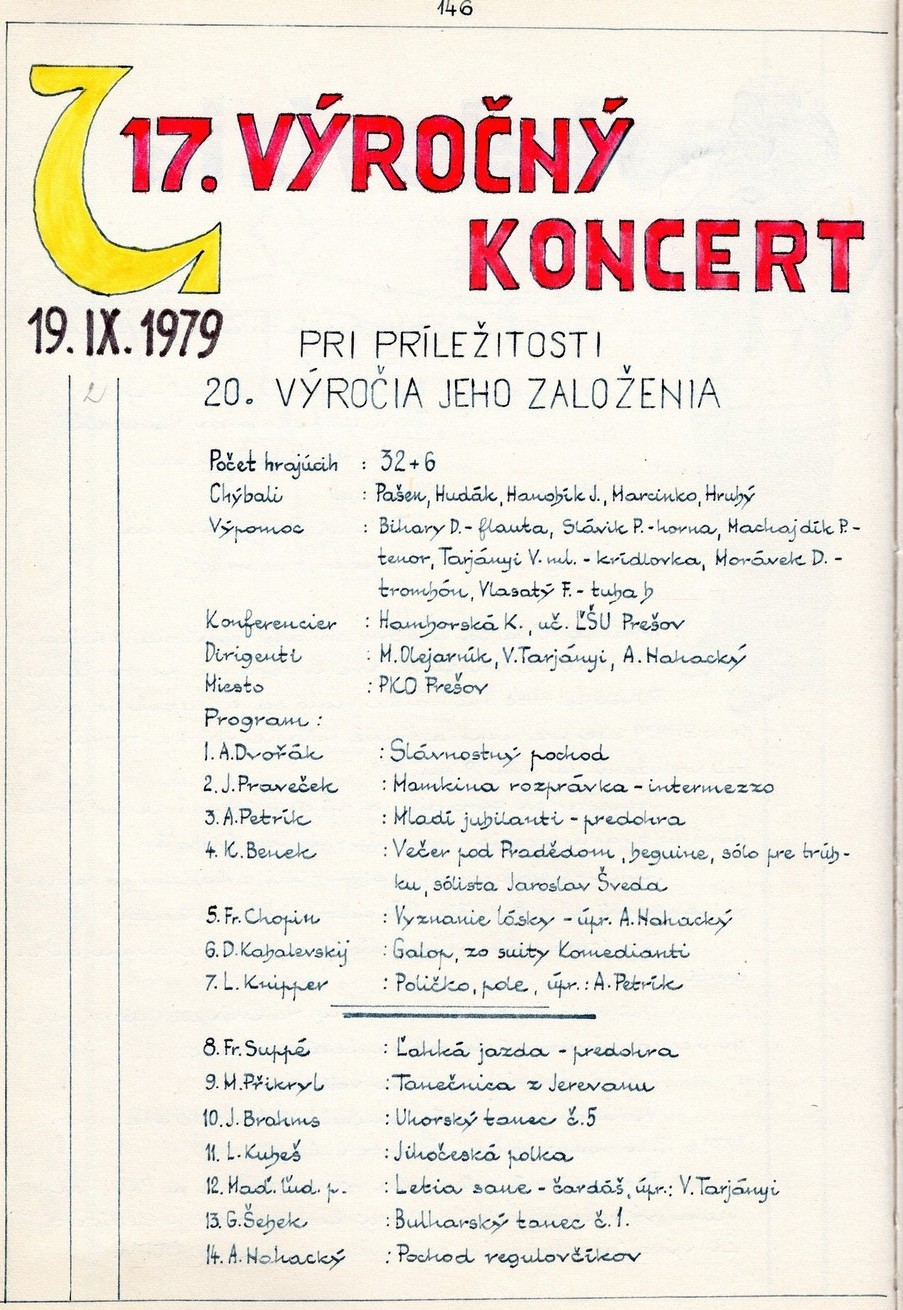 Program 17. výročného kocertu MDO ODPaM Prešov (PKO Prešov 19. september 1979)
