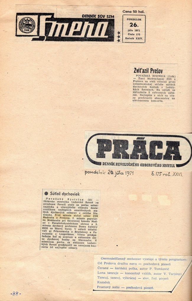 26.07.1971
