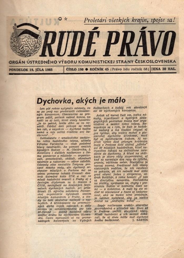 25.07.1965
